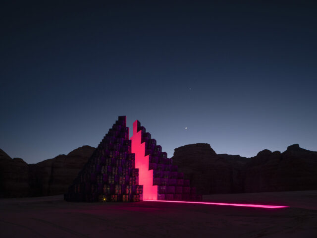 DesertX Alua_Image of the day #25 http://www.katestockman.com